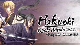Hakuoki: Kyoto Winds - Complete Deluxe Set