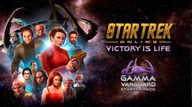Star Trek Online - Gamma Vanguard Starter Pack