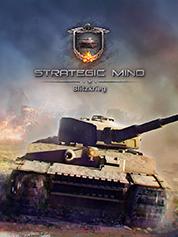 http://www.greenmangaming.com - Strategic Mind: Blitzkrieg 29.99 USD