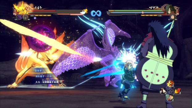 NARUTO SHIPPUDEN: Ultimate Ninja STORM 4 Season Pass   Steam