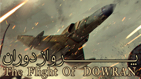 The Flight Of Dowran