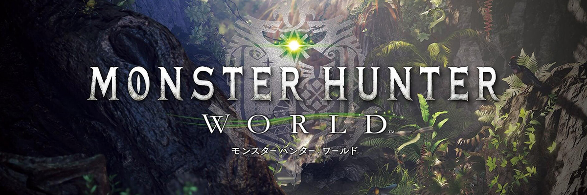 MONSTER HUNTER: WORLD™ Digital Deluxe Edition